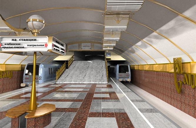 Station_samarskaya_1