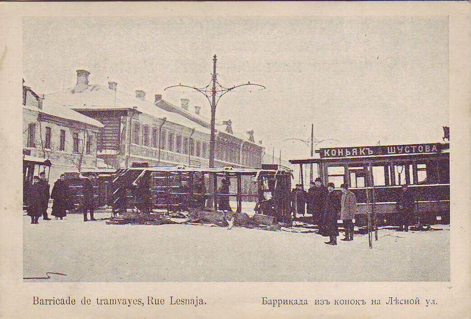 Баррикада из конок в Москве в 1905 году