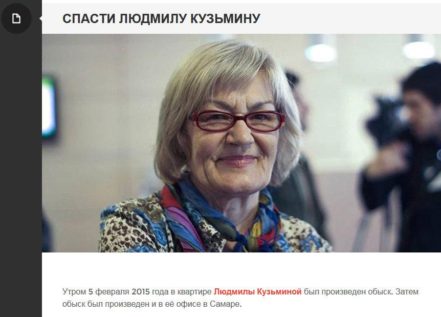 Сайт Кузьмина