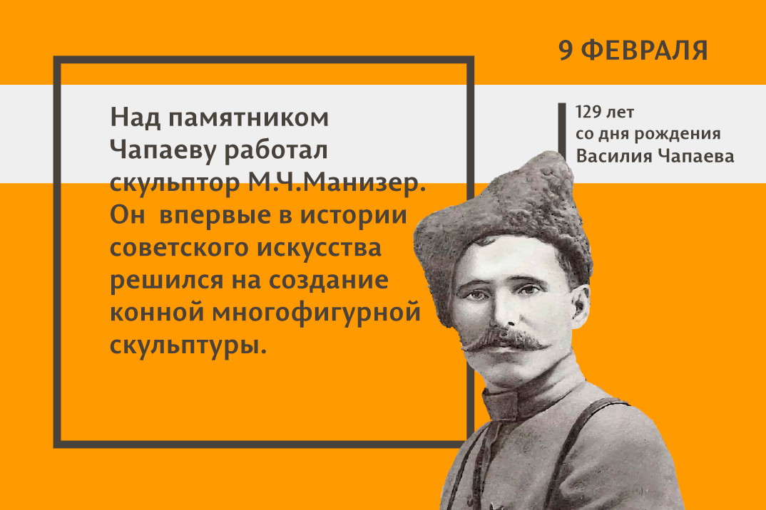 chapaev_s2