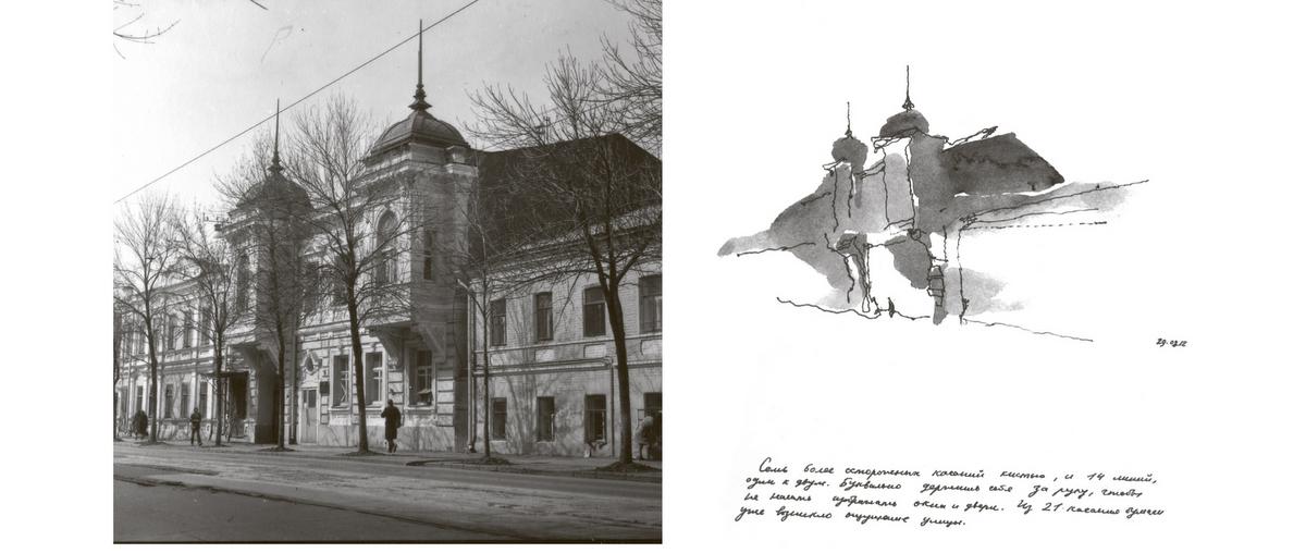 Поэтика городского пространства Самары-13