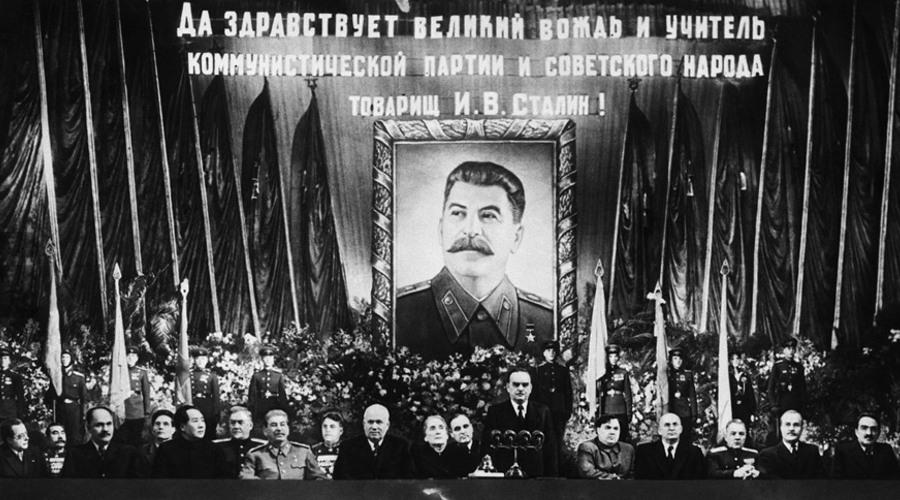 время празднования 70-го юбилея Иосифа Сталина в Большом театре, Москва 4 апреля 1950