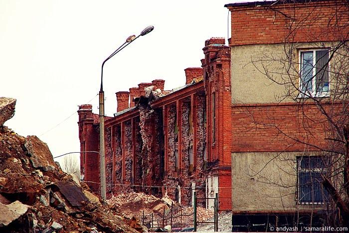 Фото: samaralife.com