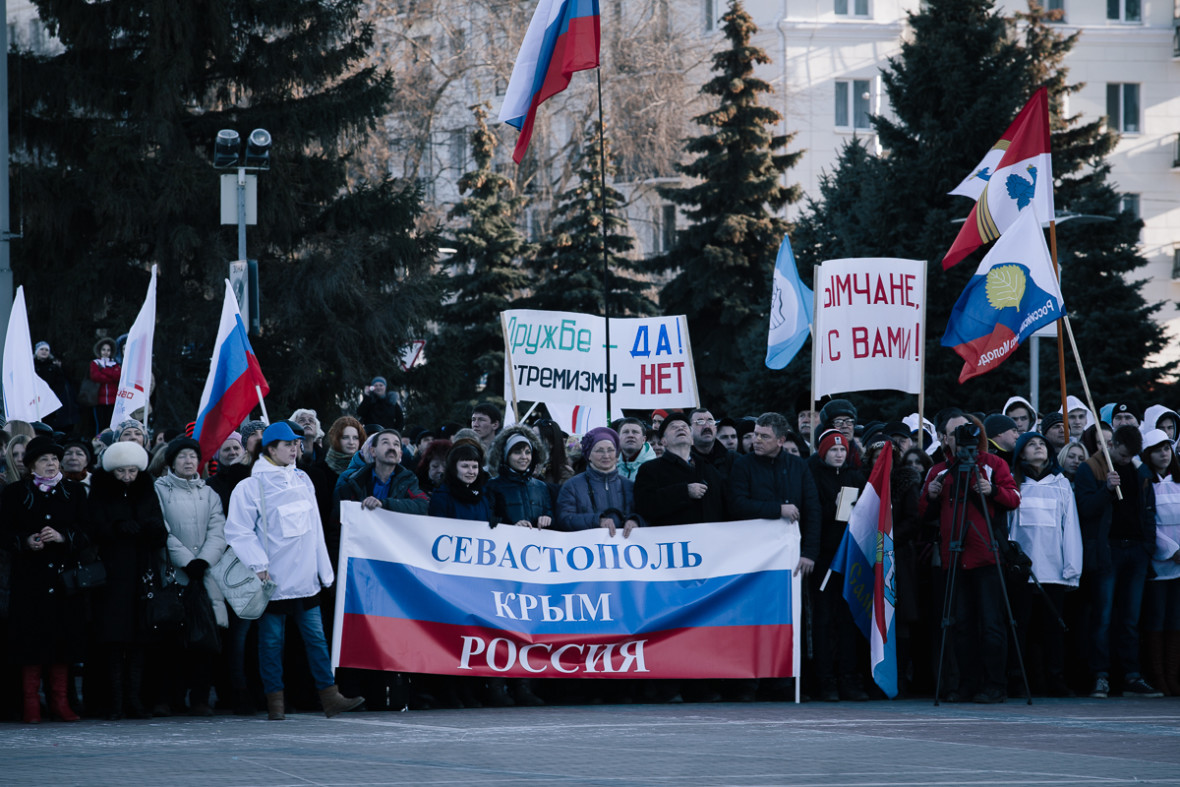 картинки присоединение крыма к россии 2014 поговорим