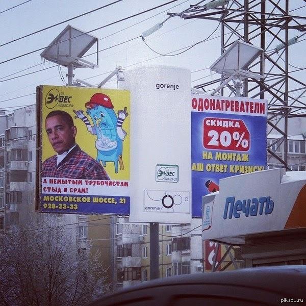 Реклама 01