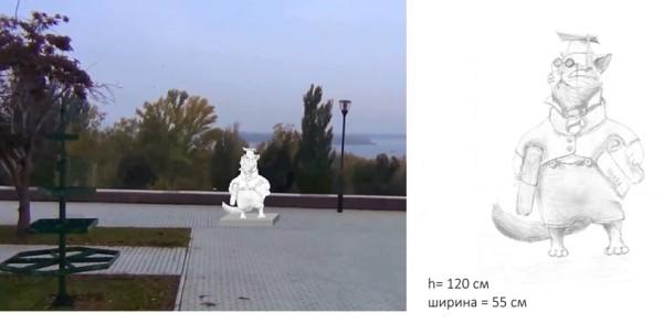 кот-уч-600x293