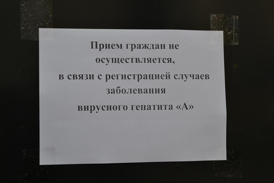 Фото сайта syzrantoday.ru