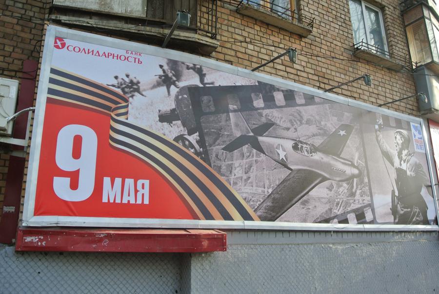 Фото: Парк Гагарина