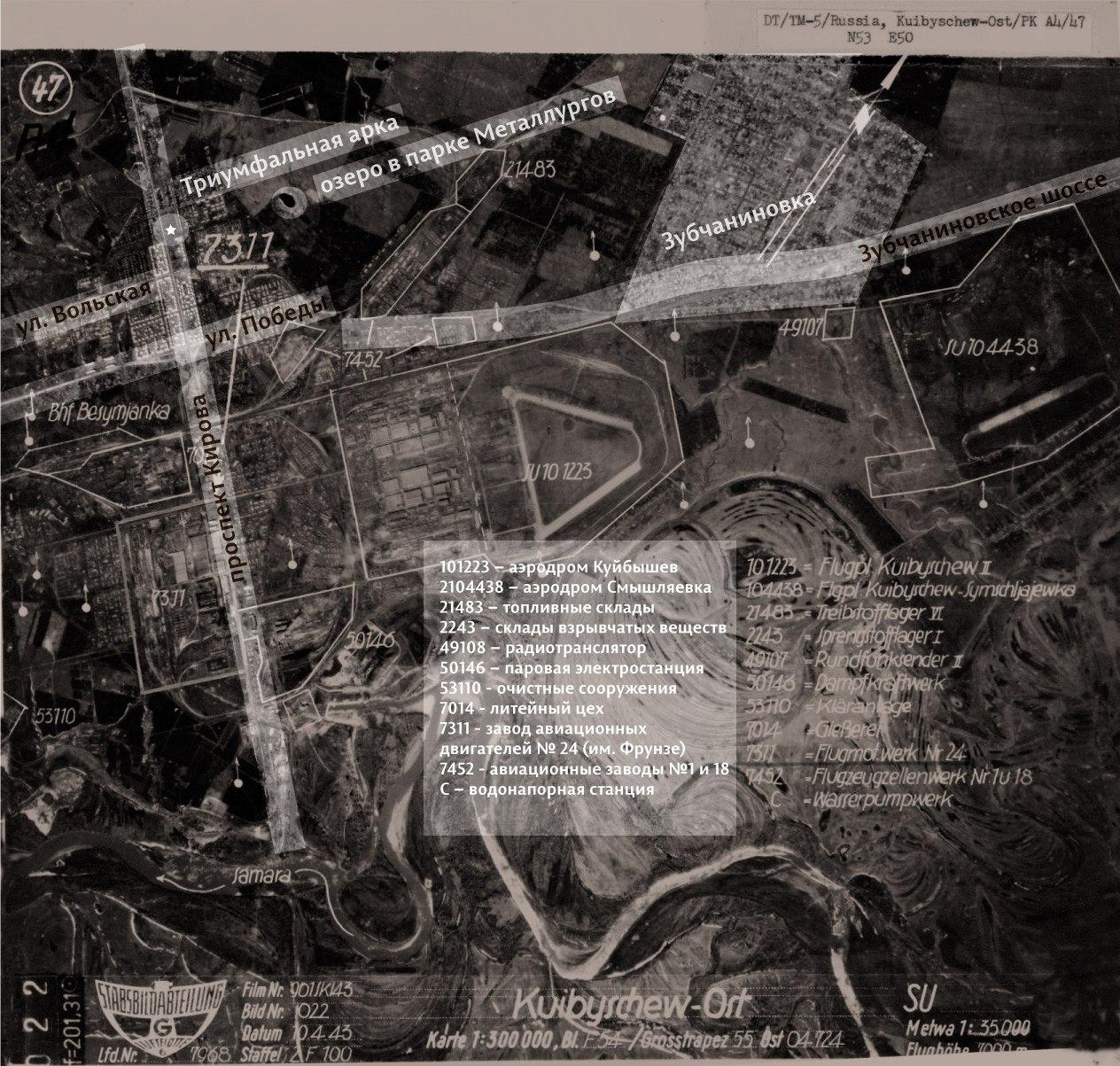 Карта Безымянка