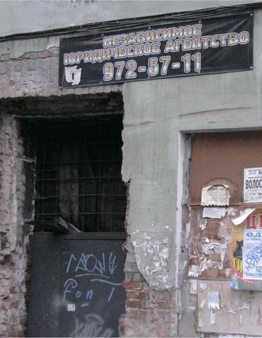 Поэтика городского пространства Самары-72