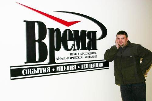 бегун_3