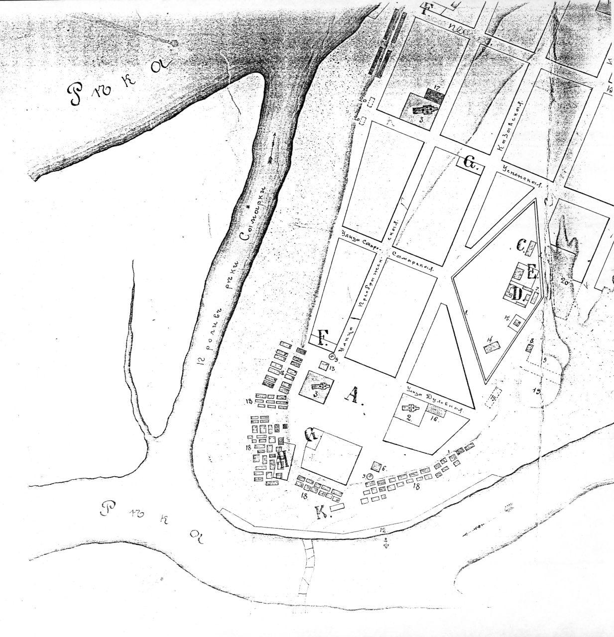 План Самары (фрагмент). 1804 г.