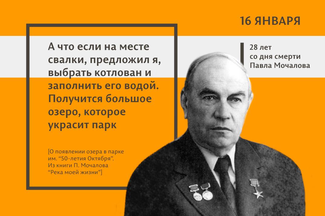mochalov_s2