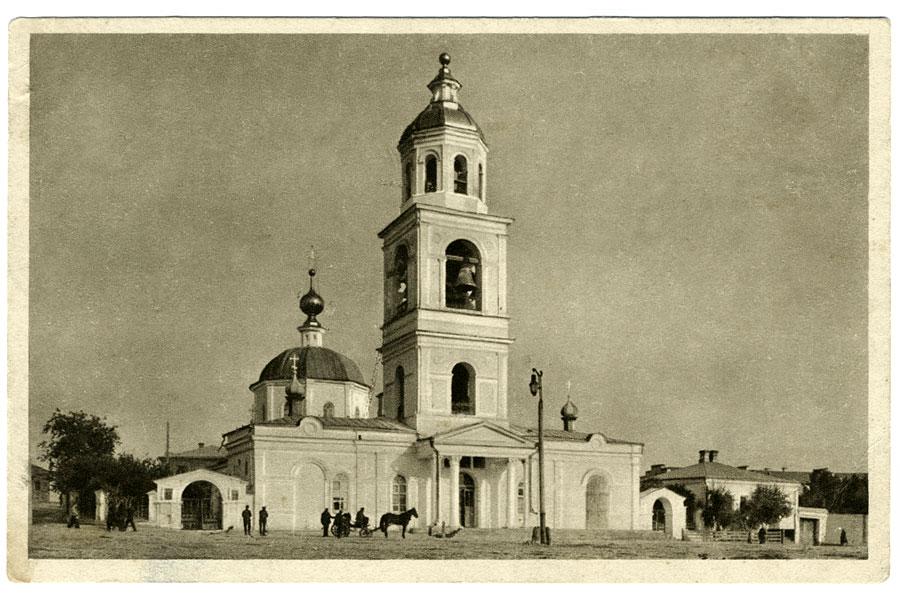 Казанский собор в Самаре. Открытка начала XX в. Слева от колокольни Никольский придел