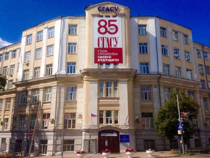 самарский государственный технический университет официальный сайт факультеты менее, наряду