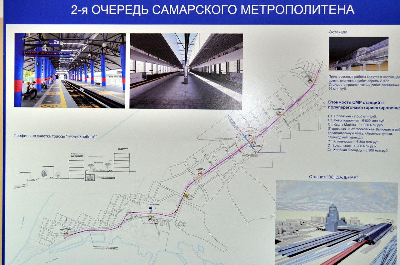 Изображение с сайта http://mirmetro.net/