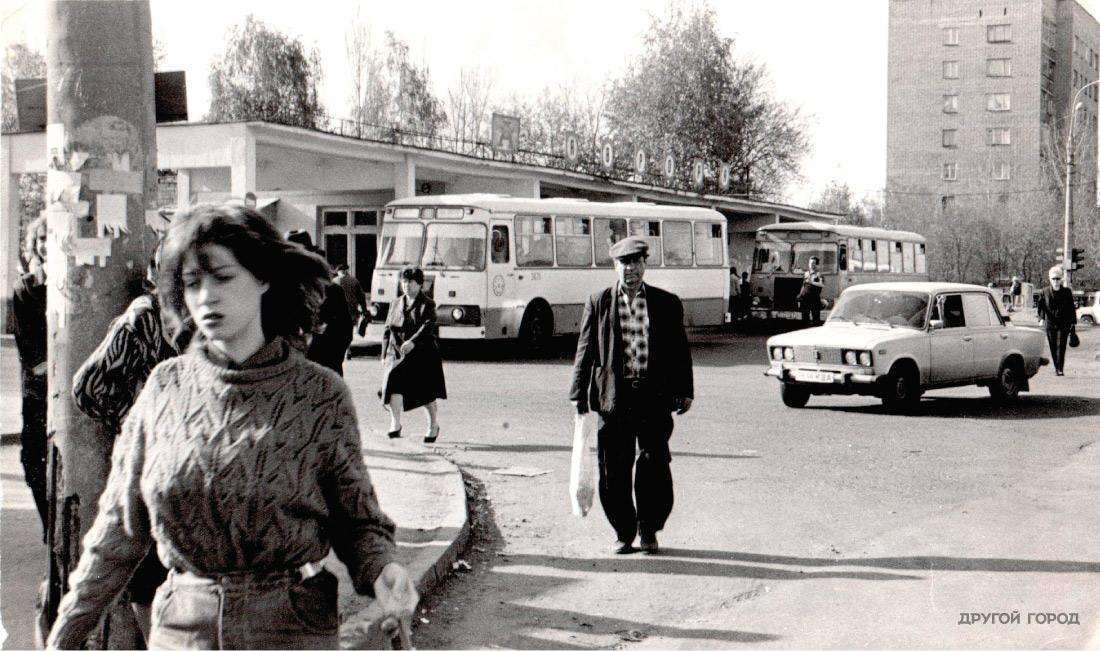 Автостанция Аврора