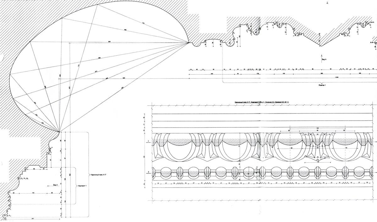 05 Фрагмент профиля и дкоративноо оформления гипсовой тяги потолка, помещение №2