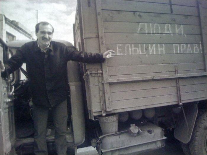 rossija_90kh_godov_61_foto_2
