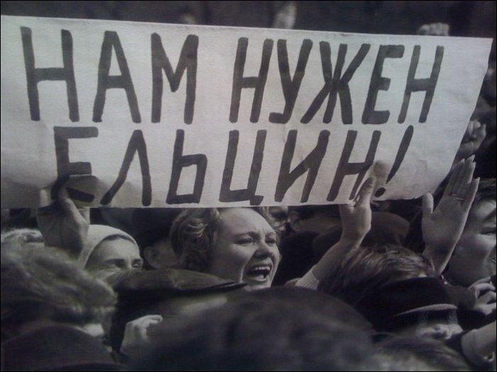 rossija_90kh_godov_61_foto_33
