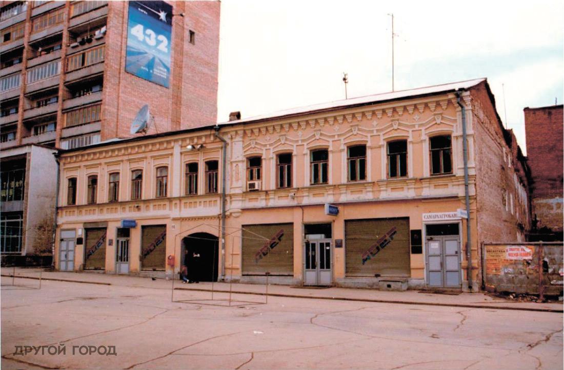 Дом на месте нынешнего ТЦ Опера