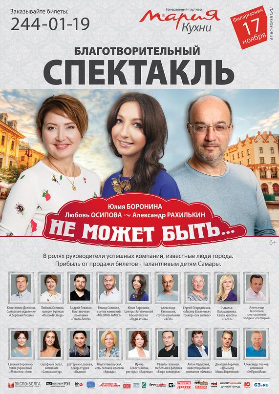 А3_Рахилькин+Боронина+Осипова