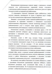 YbtNPjzcKoI
