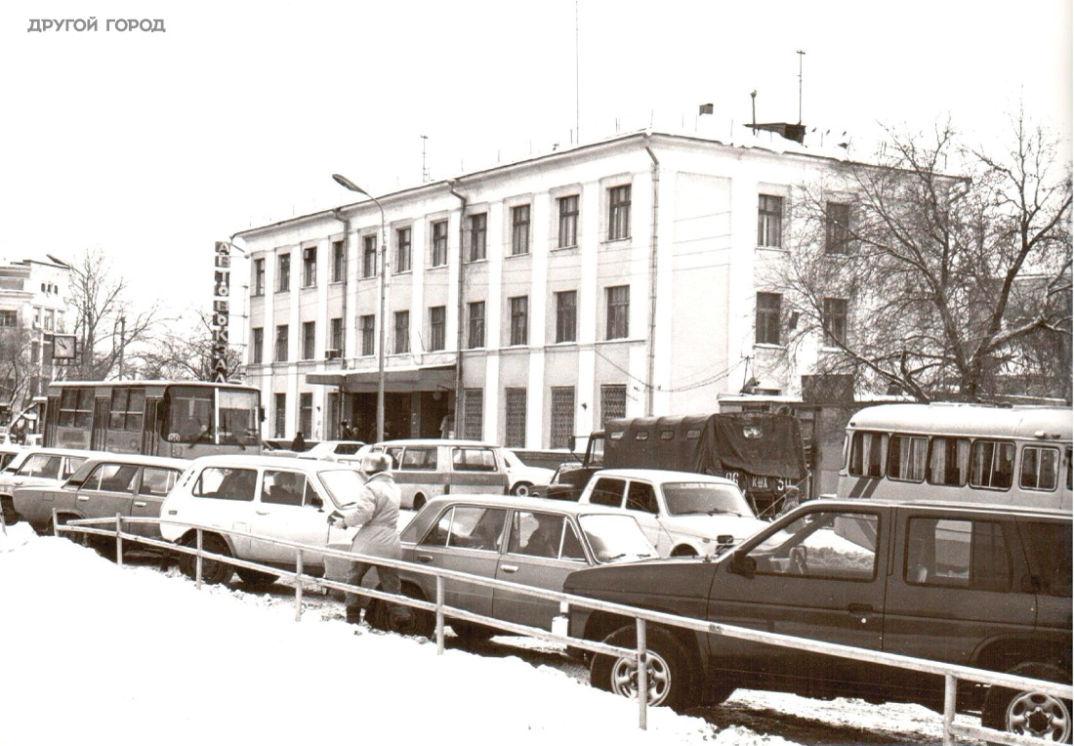 вот самара старый автовокзал фото это