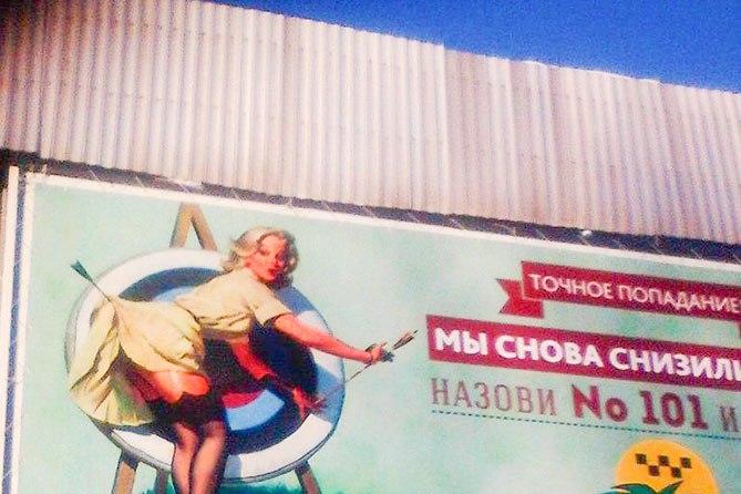 Тольяттинская феминистка добилась наказания фирмы за непристойную рекламу