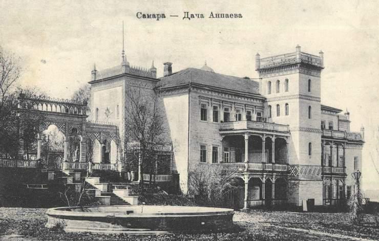 Аннаевская-дача
