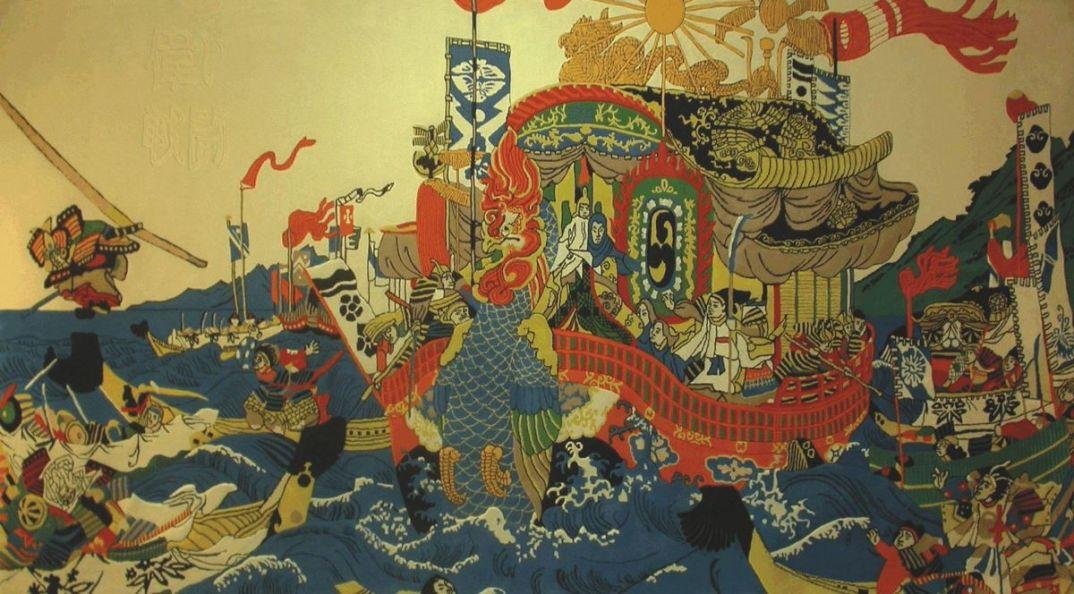 1) Японская битва