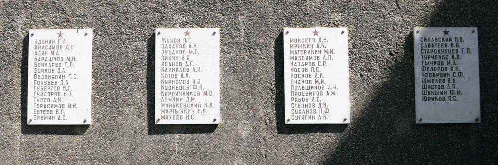 Мемориальные доски на ГРЭС