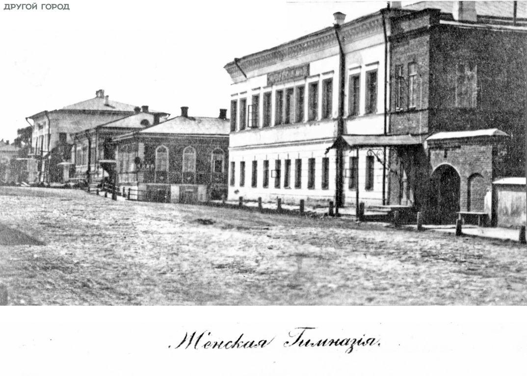 Самара-1881г-Женская-гимназ