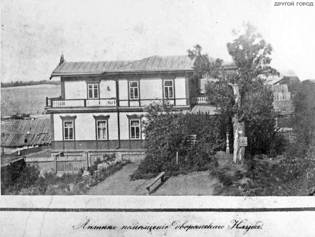 Самара-1881г-Летнее-помещен