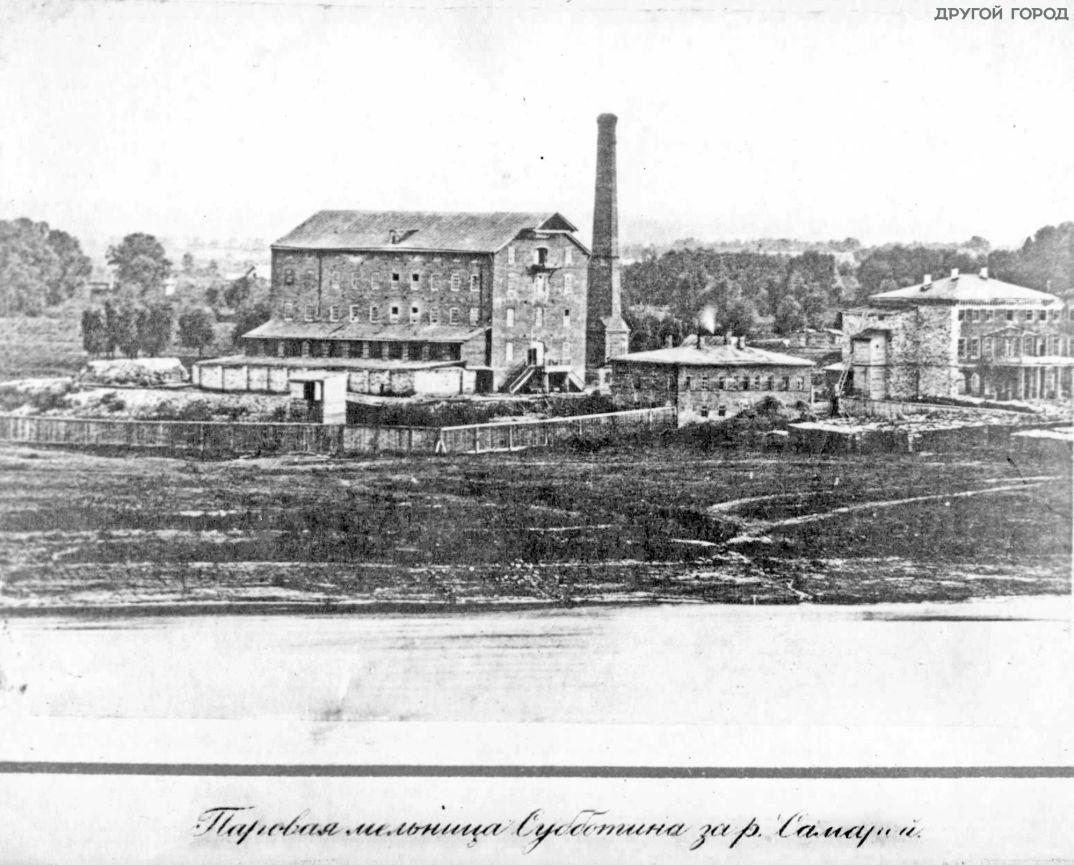 Самара-1881г-Пар-мельн-Субб