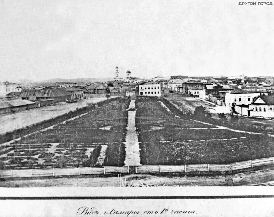Самара-1881г-альбом--002