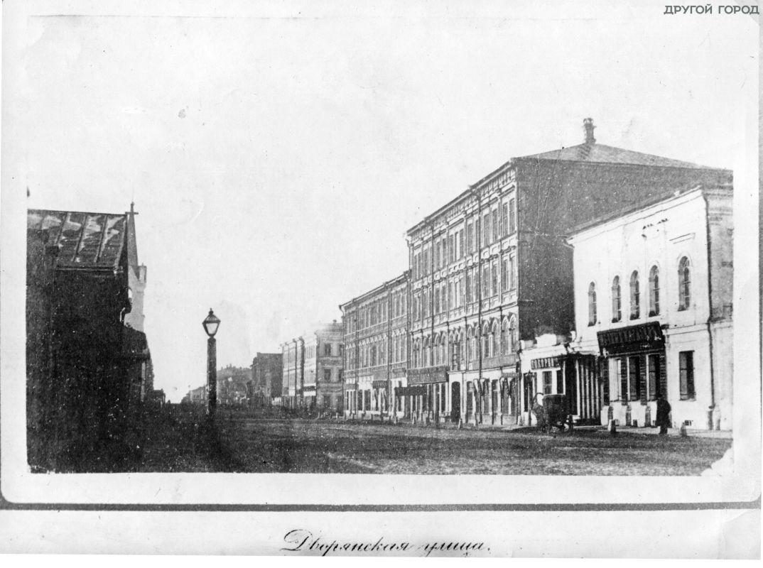 Самара-1881г-11а