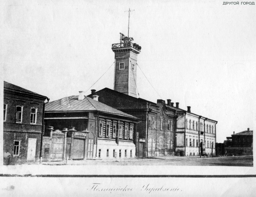 Самара-1881г-5а