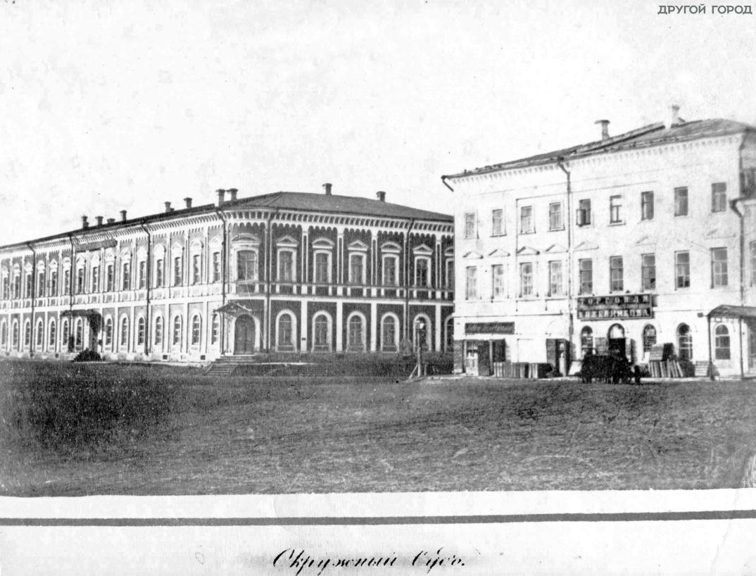 11--Самара-1881г-Окружной-с