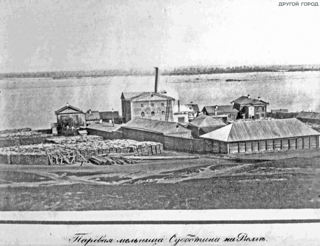 12----Самара-1881г-Пар-мель