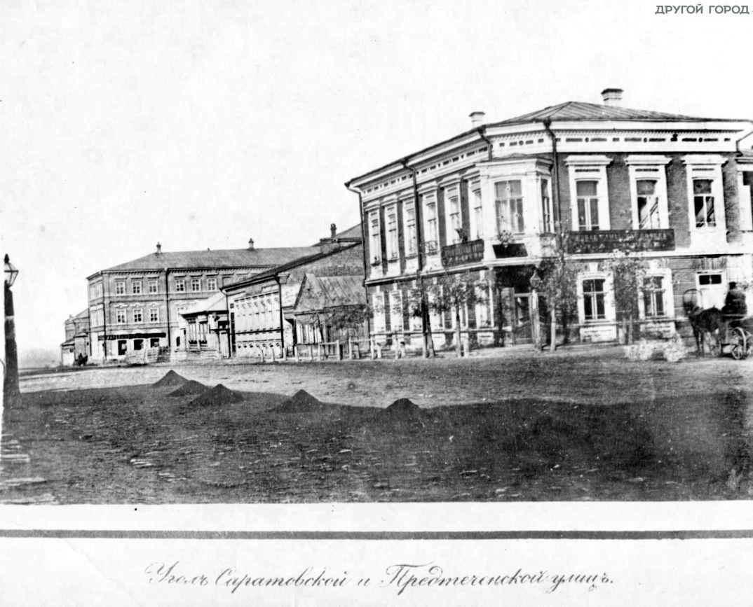 14---Самара-1881г-Ул-Сарато