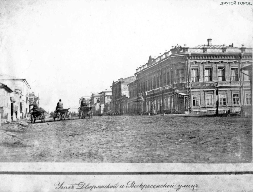 15---Самара-1881г-Уг-Дворян