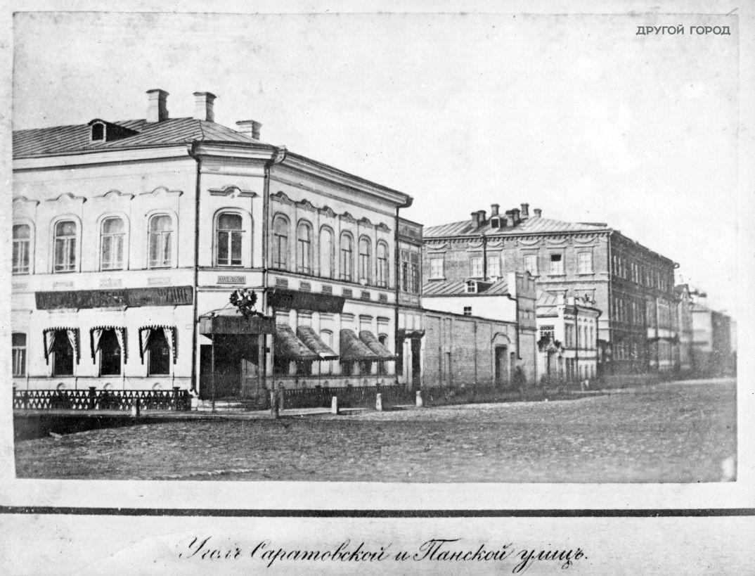 2---Самара-1881г-4
