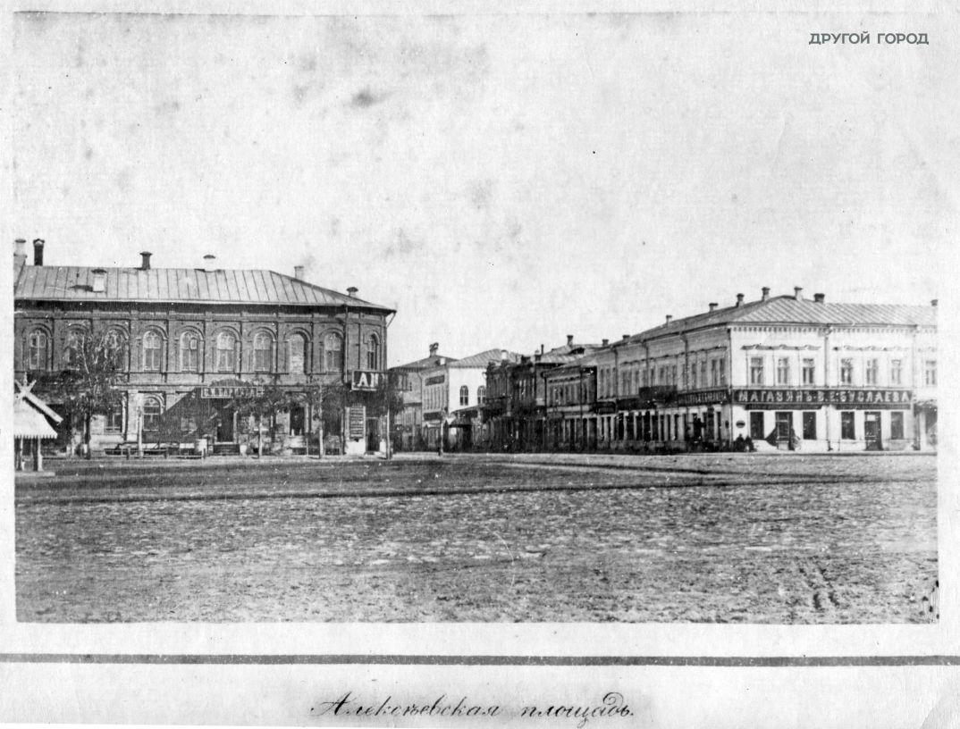 5---Самара-1881г-7