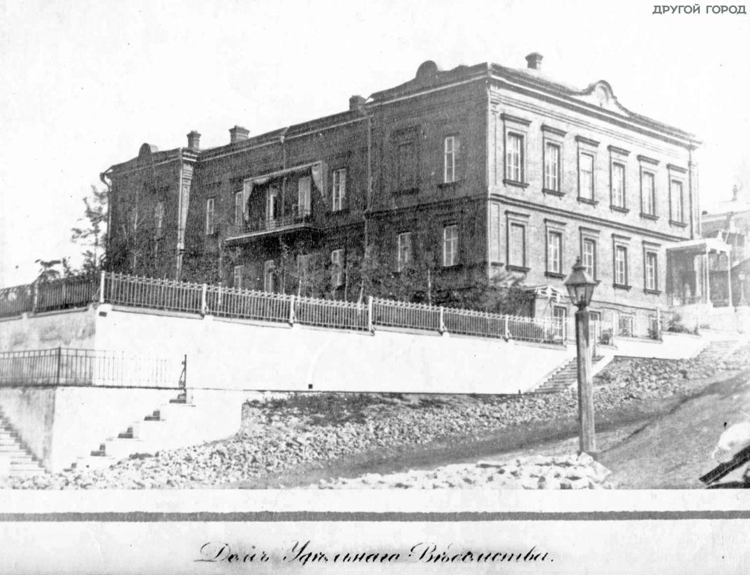 9---Самара-1881г-Дом-удельн