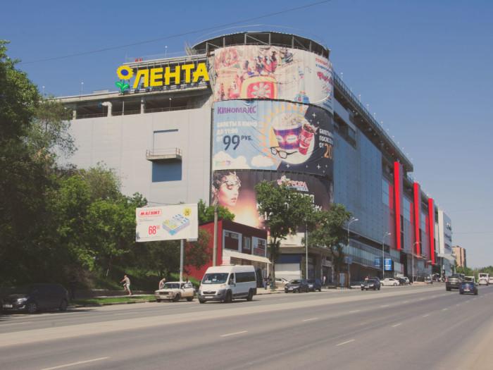 13eb6f87f44c8 25 мая в Самаре открылся первый магазин российской сети гипермаркетов  «Лента», одной из крупнейших сетей в России по объёму торговых площадей,  заняв в ТЦ « ...
