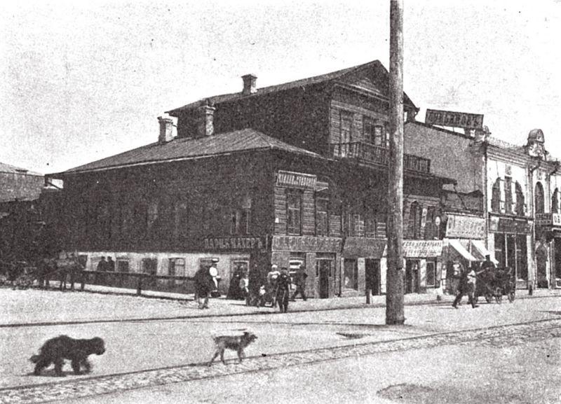 Дом на Панской улице в Самаре, где поселился Н.И. Шихобалов с семьёй после переезда из Наченал