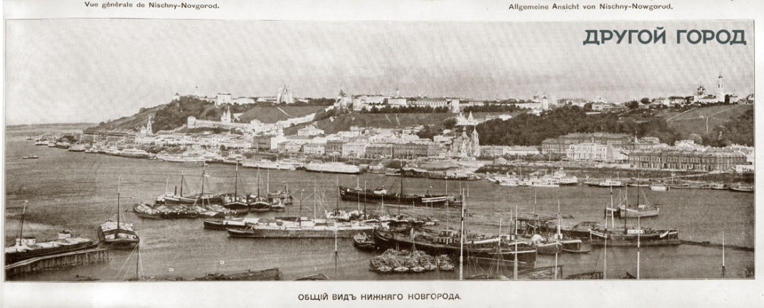 About_Volga_007