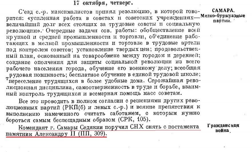 В.В.Троцкий2