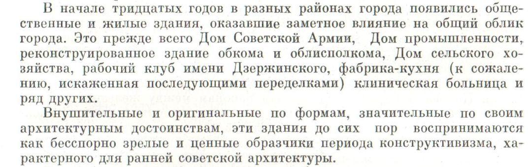 Куйбышев11